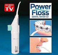 Ирригатор полости рта Oral irrigator Z03134