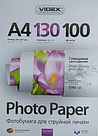 Фотобумага Videx HGA4 130/100 глянцевая