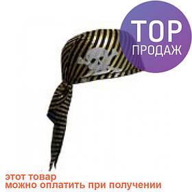 Полосатая бандана пирата / Карнавальные головные уборы
