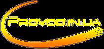Provod.in.ua - Ваш надёжный поставщик электрооборудования!