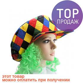 Кепка Клоуна / Карнавальные головные уборы