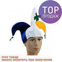 Шапка Арлекино / Карнавальные головные уборы