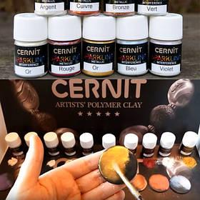 Новинка! Пудры с эффектом искрящийся металлик Cernit Цернит Sparkling Metallic