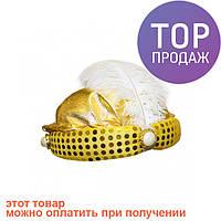 Шапка Факира / Карнавальные головные уборы