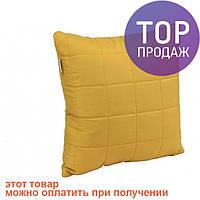 Декоративная подушка Горчица 40х40 / оригинальный подарок