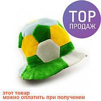 Шапка Футбольный мяч / Карнавальные головные уборы