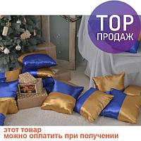 Декоративная подушка Украина 40х40 / оригинальный подарок