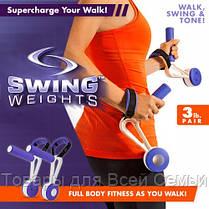 Гантели утяжелители для спортивной ходьбы и фитнеса Swing Weights, фото 2