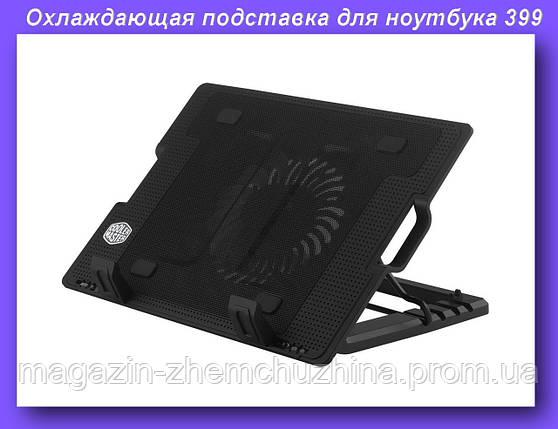 Охлаждающая подставка для ноутбука 399,Подставка под ноут, фото 2