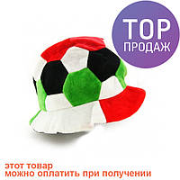 Шапка Футбольный мяч красно-зеленая / Карнавальные головные уборы