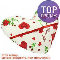 Декоративная подушка От всего сердца  / оригинальный подарок