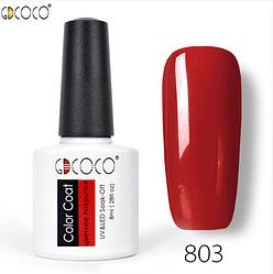 Гель-лак GDCOCO 8 мл, №803 (темно-красный)