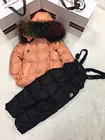 Комбинезон раздельный пуховый зимний для девочки Moncler (ПЕРСИК).