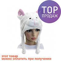 Шапка маска Барашек / Карнавальные головные уборы