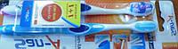 Зубная щетка Е705-2 (2шт)