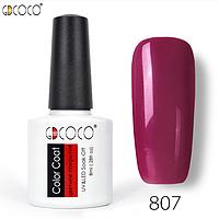 Гель-лак GDCOCO 8 мл, №807 (рубиновое вино)