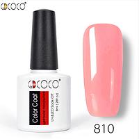 Гель-лак GDCOCO 8 мл, №810 (кораллово-розовый)