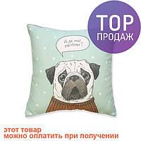 Подушка Мопсик / оригинальный подарок