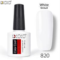 Гель-лак GDCOCO 8 мл, №820 (белый)