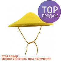 Шляпа Желтый грибок / Карнавальные головные уборы
