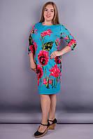 Арина француз принт. Принтованое платье больших размеров. Цветок голубой.