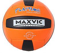 Мяч волейбольный MAXViC KMV -517F