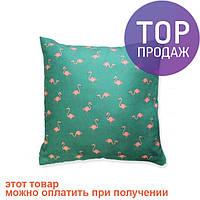 Подушка Фламинго / оригинальный подарок