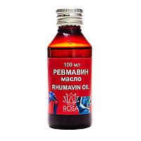 Ревмавин масло (Rhumavin Oil Punarvasu) лечение суставов и позвоночника