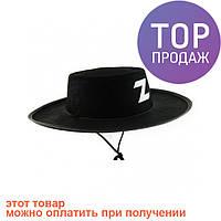 Шляпа Зорро детская / Карнавальные головные уборы