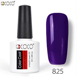 Гель-лак GDCOCO 8 мл, №825 (насыщенный фиолетовый)