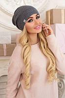 Женская шапка колпак Габби в разных цветах