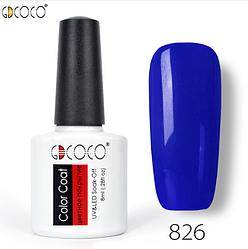 Гель-лак GDCOCO 8 мл, №826 (ярко-синий)
