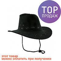Детская шляпа ковбоя / Карнавальные головные уборы