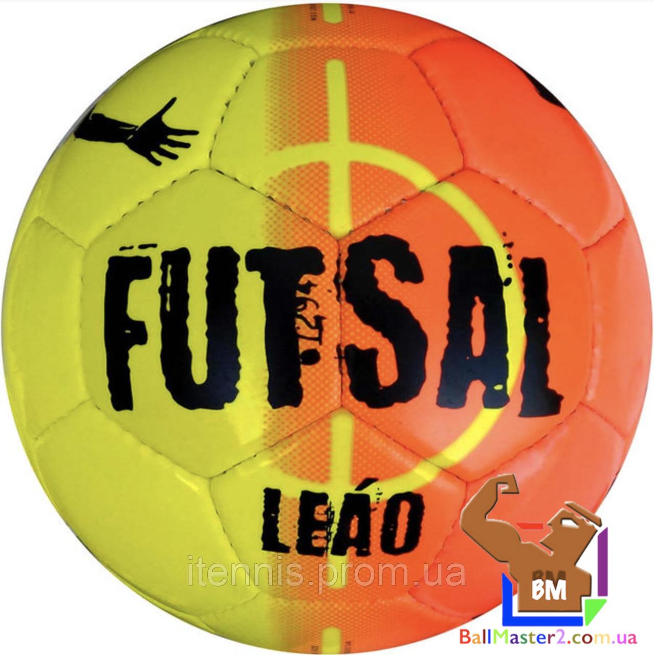 Мяч футзальный Select Futsal LEAO №4 NEW!