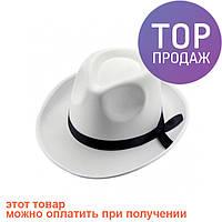 Шляпа Мужская (белая) / Карнавальные головные уборы