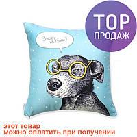 Подушка Собака підозрювака / оригинальный подарок