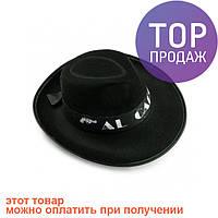 Шляпа Мужская Гангстерская / Карнавальные головные уборы