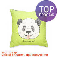 Подушка Панда / оригинальный подарок