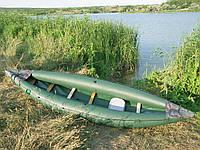 Каяк (лодка) для охоты, рыбалки и путешествий, 1-2 местный, надувной.