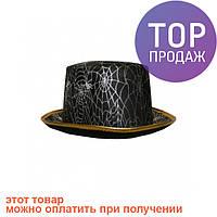 Шляпа Цилиндр паутина / Карнавальные головные уборы