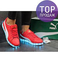 Женские кроссовки Puma LED, пресс кожа, красные / кроссовки женские Пума ЛЕД, стильные