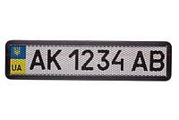 Рамка номера черная нержавейка Vitol PHC-75055 сетка (1шт)