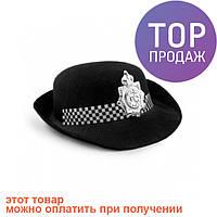 Шляпа Британского Полицейского / Карнавальные головные уборы