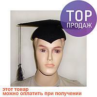 Шляпа Выпускника с кисточкой / Карнавальные головные уборы