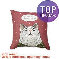 Подушка Удивленный кот красная / оригинальный подарок