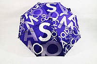 Женский зонт механика( doppler)