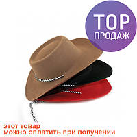 Шляпа Ковбоя Флок / Карнавальные головные уборы