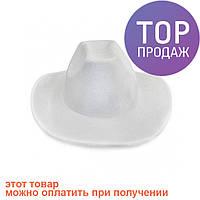 Шляпа Ковбоя велюровая (белая) / Карнавальные головные уборы
