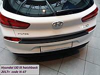 Накладка заднего бампера Hyundai i30 III 5 Dr 2017>