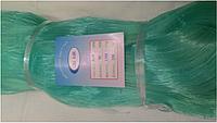 Кукла рыболовная , полотно для сетей ,  ячейка -20 мм. , длина 150 м. , ширина-75 ячеек ,  леска 0,15 мм. ,